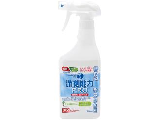 多目的洗剤 洗剤能力® PRO 500ml