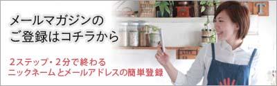 バッファロー吾郎・竹若さんのオシャレなお家に行ってきた!ゼロからDIYって…匠すぎです