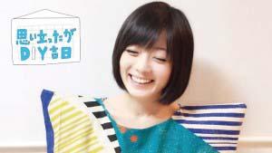 minami_01_eye