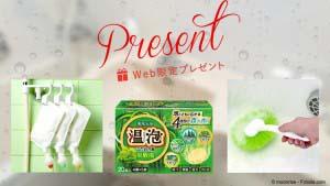 web_pre_bath_eye