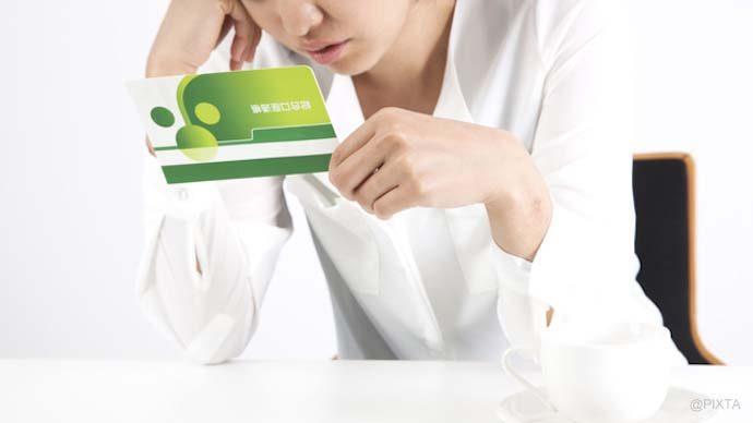 何枚が正解?クレジットカード使いこなし術【プロ監修】