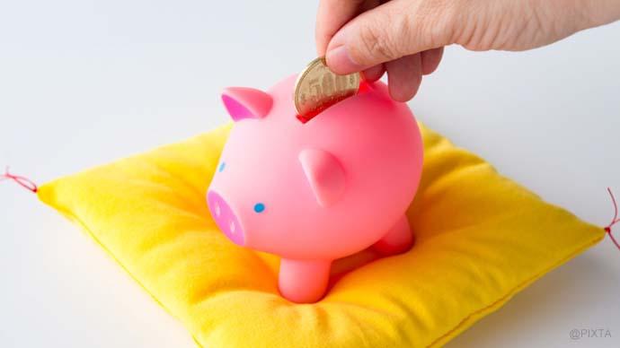 貯まる!500円玉貯金のコツ&成功のポイント【お金のプロ監修】