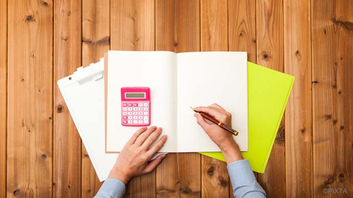 【お金が貯まる】生活費の正しい配分比率をプロが解説!
