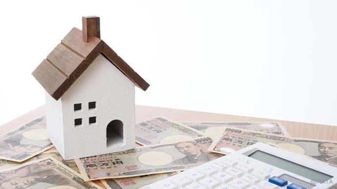 節約】家賃の目安はいくら?|収...