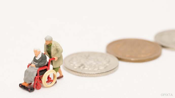 老後のために貯金はいくら必要?お金のプロの回答は・・・