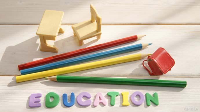 【教育費問題】子供に必要な貯金・貯めるコツをサクッと解説!|プロ監修