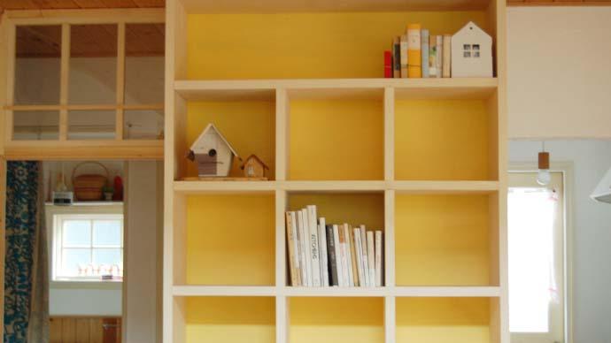 シナランバーコアでDIY 「好き」がいっぱい詰まった本棚