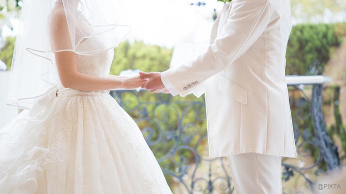 知らないと恥ずかしい!?結婚のお祝いメッセージ文例・書き方