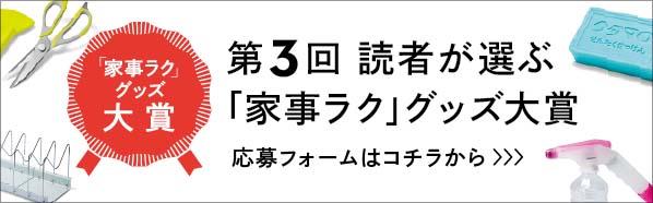【KumeMariアイデア】ガーランド・ハンモック・花瓶のDIY!