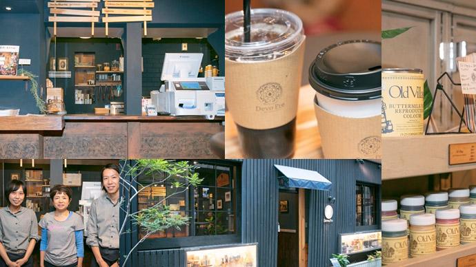 DIYer御用達のカフェ「Devo Pre(デボレー)」東京店にお邪魔してきました