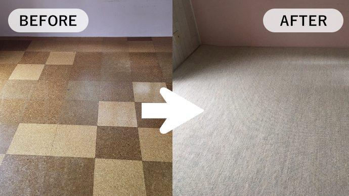 【子供部屋改造計画】カーペットを敷いてイメージチェンジ!