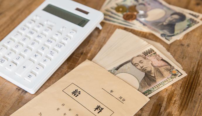 【貯まる】お金の管理のコツ|プロ直伝の簡単アイデア