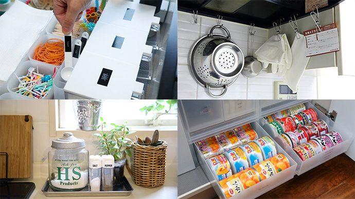 【超片付けやすい】冷蔵庫の収納アイデア5選