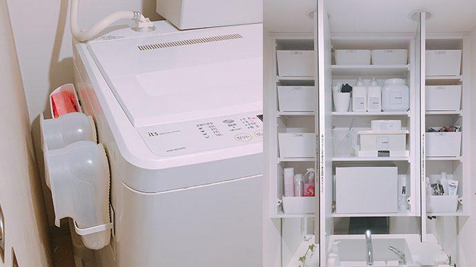 キレイが続く!洗面所の収納アイデア5選