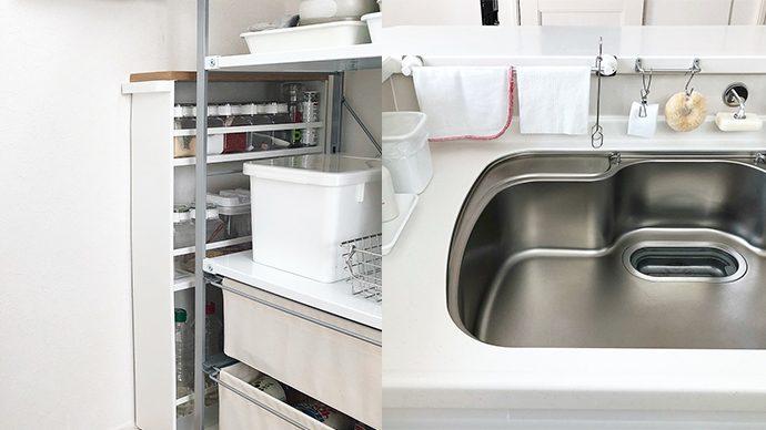 276dc1547a おしゃれで機能的!キッチンの収納アイデア  Pacoma パコマ   暮らしの ...