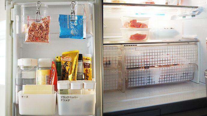 片づく!冷蔵庫のすっきり収納アイデア5選
