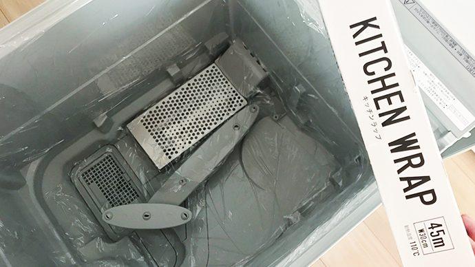 ほうっておくだけ!食器洗い機のカンタン掃除術