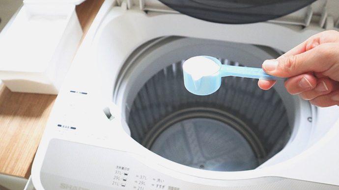 洗濯 オキシ 機 クリーン