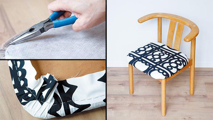 見違える!椅子のリメイクアイデア