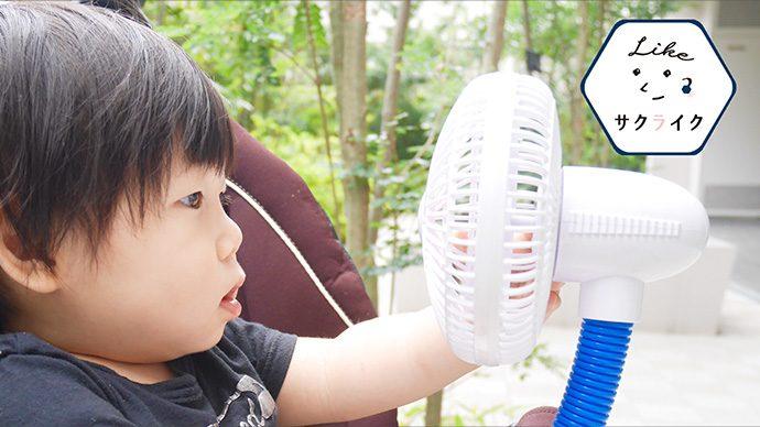夏を快適に!ひんやり涼しい夏用マスクを手作りしよう